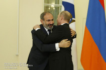 EEU presidency passes to Armenia