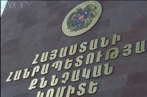 Следственный комитет Армении, по состоянию на 22:30, получил 49 сообщений о нарушениях на выборах