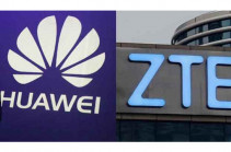 Ճապոնիան չինական Huawei և ZTE ընկերություններին արգելում մասնակցել պետական գնումներին
