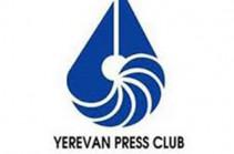 Призываем оградить СМИ от незаконных полицейских действий – необоснованное требование было предъявлено и редакции «Aysor.am»