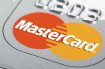 Mastercard-ն արտոնագրել է անանուն կրիպտոարժութային գործարքների իրականացման  համար տեխնոլոգիա