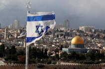 Австралия намерена признать Иерусалим столицей Израиля