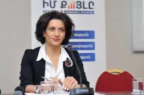 Супруга и.о. премьер-министра Армении отбудет с рабочим визитом в Швейцарию