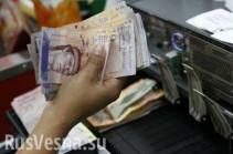 Վենեսուելայում գրանցվել է 1.3 մլն տոկոս գնաճ