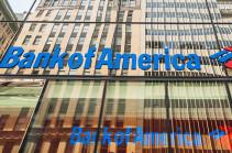 Bank of America-ն ակնկալում է է 2019-ի համար նավթի գների աճ