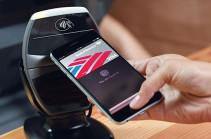 Apple Pay заработал в Германии