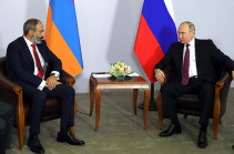 Armenia's acting PM, Russia's president discuss gas price in St. Petersburg