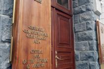 ԱՄՀ գործադիր խորհուրդը Հայաստանի ֆինանսական համակարգը գնահատել է կայուն. ԿԲ