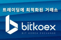 Bitwala բլոկչեյն-ստարտափը գործարկել է առաջին կրիպտոբանկը