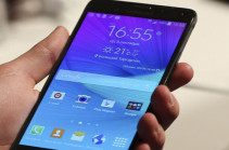 Samsung-ը Չինաստանում փակում է բջջային սարքերի գործարանը
