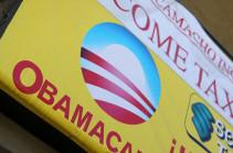 Տեխասի դաշնային դատարանը Obamacare-ը հակասահմանադրական է ճանաչել