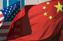 ԱՄՆ-ն չինական ապրանքների մաքսատուրքերի բարձրացումը տեղափոխել է մարտի 2-ի վրա