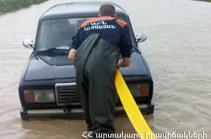 Երևան-Մեղրի ավտոճանապարհին ավտոմեքենան ընկել է Արփա գետը. կան տուժածներ
