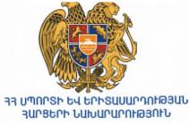 Государственная контрольная служба не проводила проверок в министерстве спорта и по делам молодежи – пресс-секретарь