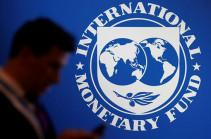 МВФ перечислил Украине транш на $1,4 млрд
