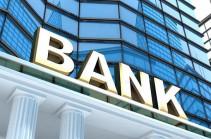 Малайзия запустит первый в мире блокчейн-банк