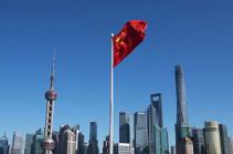 В Китае прогнозируют снижение темпов роста ВВП страны
