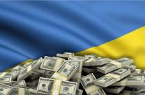Сколько денег Украина может получить от МВФ в 2019 году: названа сумма
