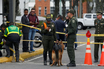 Կոլումբիայում ձերբակալել են ոստիկանական ակադեմիայում պայթյունի հեղինակին