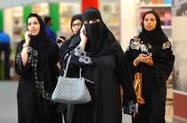 Սաուդյան Արաբիայում կանանց թույլատրել են ինքնուրույն որոշել  ծննդաբերության եղանակը