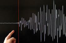 Տաջիկստանում հզոր երկրաշարժ է գրանցվել