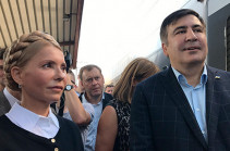 Ուկրաինայի նախագահի ընտրություններում Սաակաշվիլին իր աջակցությունն է հայտնել Տիմոշենկոյին