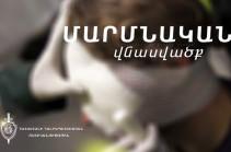 Երևանում դպրոցականների միջև ծեծկռտուք է տեղի ունեցել. 4 անչափահաս դիմել է բուժօգնության