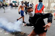 Около 30 человек задержаны в ходе протестов в столице Венесуэлы