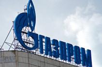 «Գազպրոմն» Ադրբեջանում ներկայացուցչություն է բացել