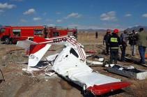 В Иране при крушении тренировочного самолёта погибли два человека
