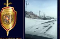 Գեղարքունիքի մարզի Ջիլ համայնքում կոռուպցիոն բնույթի հանցագործություններ են բացահայտվել (Տեսանյութ)