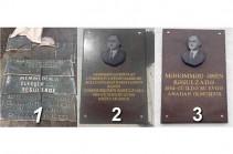 Страсти по Расулзаде, который построил «Азербайджанскую Государственную Республику»