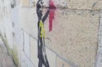 Граффити, посвященные «желтым жилетам» и напоминающие работы Бэнкси, появились во Франции