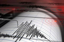 Թուրքիայում ուժգին երկրաշարժ է գրանցվել