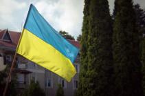 Ուկրաինայի բնակչության թիվը  233 հազարով կրճատվել է