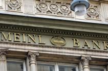 Австрия открыла уголовное дело в отношении украинских банкиров