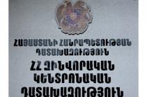 Զորամասի հրամանատարն առերևույթ չարաշահել է պաշտոնեական դիրքը. ՀՀ զինվորական կենտրոնական դատախազությունում քրեական գործ է հարուցվել