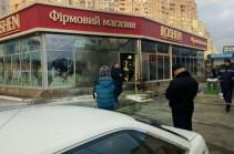 В Киеве подожгли магазин Roshen