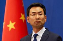 Մարդու իրավունքների մասին Պոմպեոյի հայտարարությունները Չինաստանն իրավաչափ չի համարել