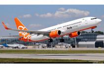 Новый лоукостер начнет осуществлять рейсы Одесса-Ереван