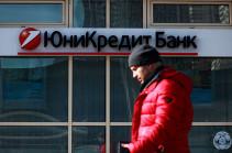 Forbes-ն անվանել է Ռուսաստանի լավագույն բանկերը