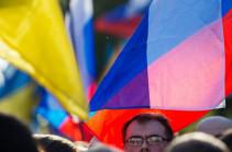 Украина продлила санкции против четырех российских банков