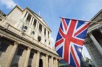 Անգլիայի Բանկը պահպանել է հանգուցային տոկոսադրույքի մակարդակը