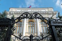 ՌԴ ԿԲ-ն 7,75 տոկոսի վրա է պահպանել հանգուցային տոկոսադրույքի մակարդակը