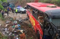 Գանայում ավտոբուսների բախման հետևանքով 70 մարդ է մահացել