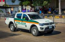 Կոլումբիայի հանքերից մեկում պայթյունը խլել է 9 մարդու կյանք