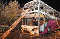 Չինաստանում ավտոբուսի մասնակցությամբ ՃՏՊ-ի հետևանքով 26 մարդ է մահացել