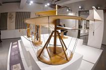 Технический гений Леонардо да Винчи: новая выставка открылась в Риме