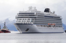 Norway cruise ship arrives at port after passenger airlifts