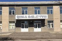 Գյումրու թիվ 27 դպրոցի գործավարուհին գումար է պահանջել քաղաքացուց. Հարուցվել է քրգործ